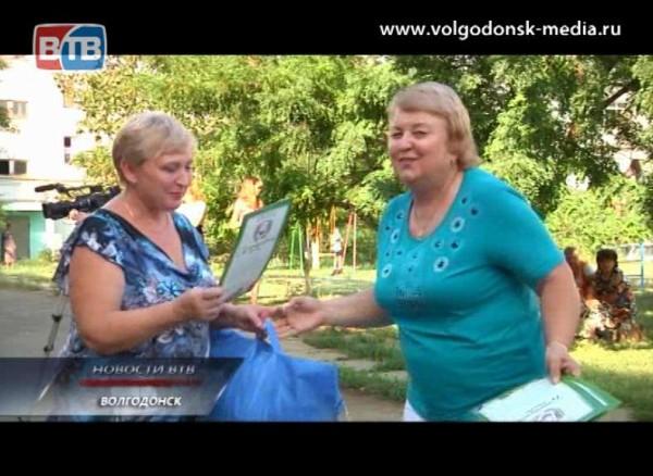 Волгодонск готовится отметить 63 день рождения