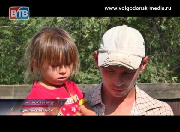 Семья изЦимлянского района водин миг из-за пожара лишилась дома