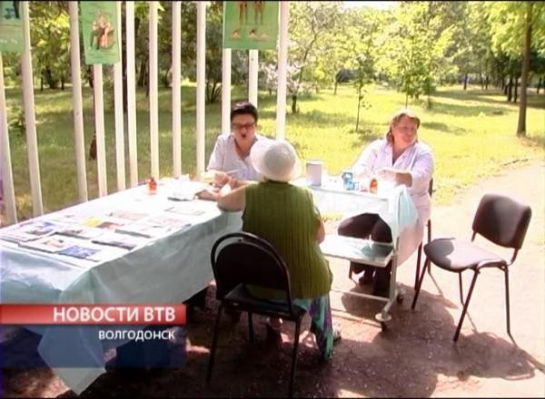 25 июля вВолгодонске снова заработает выездной центр здоровья