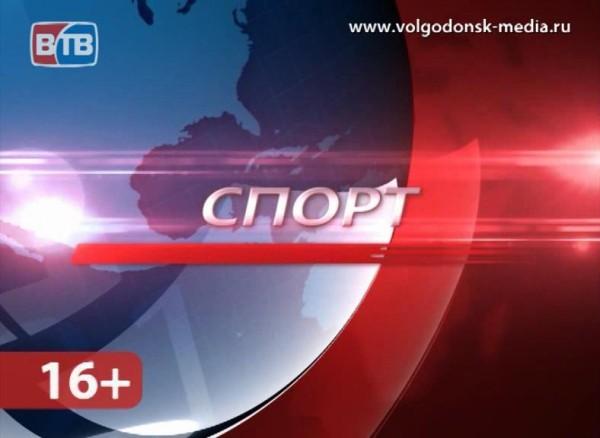 В Таганроге завершился областной турнир по дзюдо