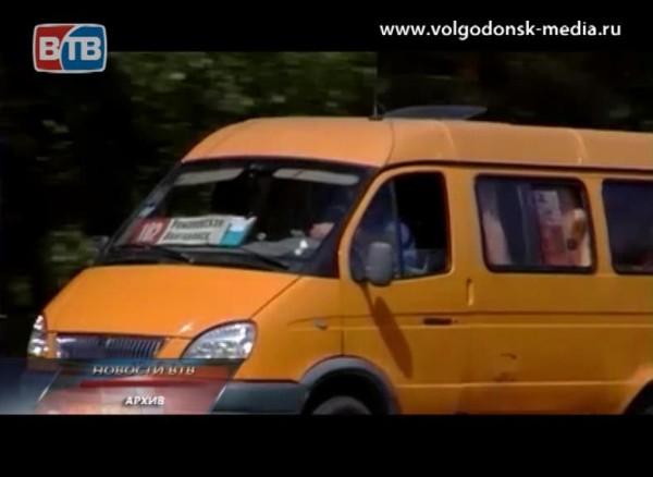 В День Победы волгодонцев будут обслуживать дополнительные транспортные единицы