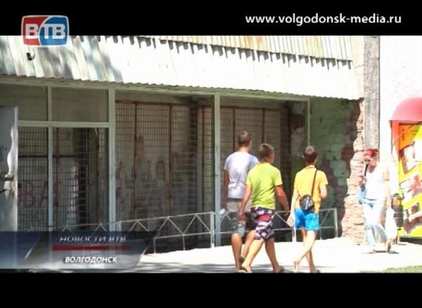 Кто несет ответственность заоблик Волгодонска?