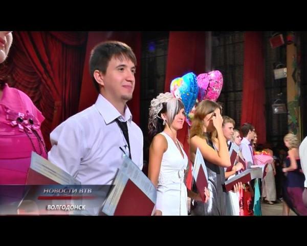 Выпускники Волгодонский филиала ДГТУ получили дипломы