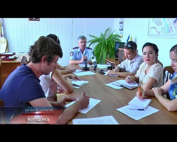 ВУправлении полиции «Волгодонское» подвели итоги первого полугодия 2013 года