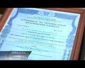 Волгодонские семьи получили сертификаты на региональный материнский капитал