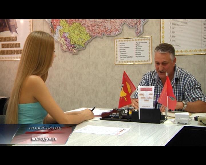 В Волгодонске появится госпиталь для ветеранов войн