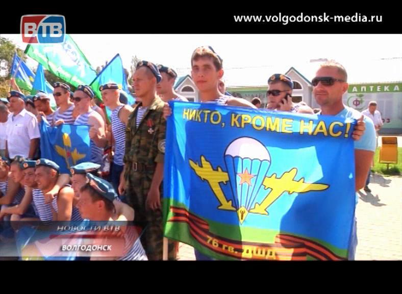 Сегодня свой праздник отмечают воздушно‑десантные войска