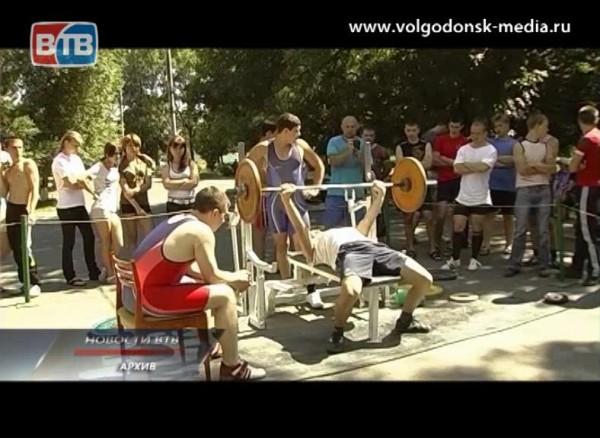 Волгодонск отметит день физкультурника