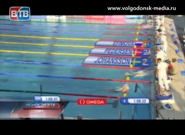 У Ефимовой еще две золотые медали