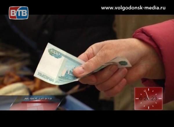 Прожиточный минимум наДону составит 7104 рубля