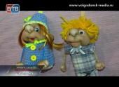 Мастерица изВолгодонска создает мягкие игрушки изкапроновых колготок