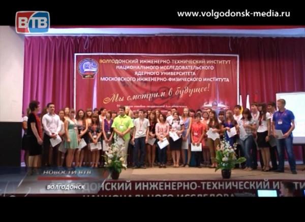 Абитуриенты 2013 года зачислены вВолгодонский Инженерно — Технический Институт НИЯУ МИФИ