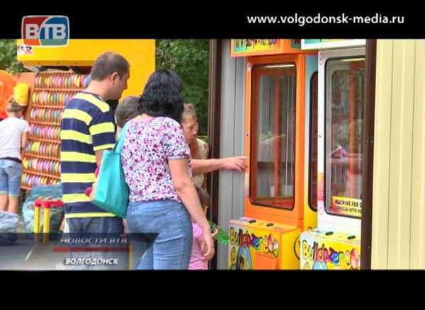 Предприниматели Волгодонска немогут поделить между собой главный городской парк