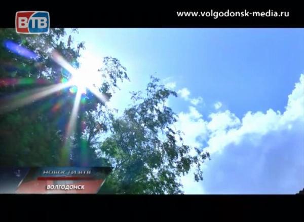 На Волгодонск надвигается шторм!