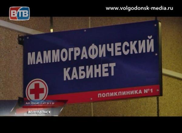 Как Волгодонские поликлиники работают синогородними пациентами?