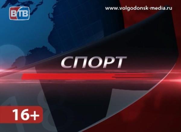 Волгодонск готовится к празднованию, посвящённому дню физкультурника