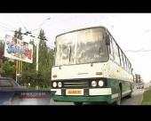 19 сентября в Волгодонске ограничат движение транспорта