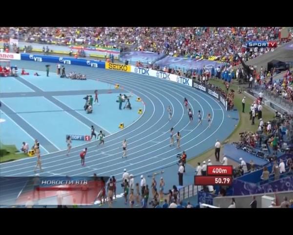 Женская сборная по легкой атлетике взяла золото на Чемпионате Мира