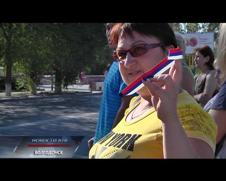 Праздник Государственного флага отметили в Волгодонске