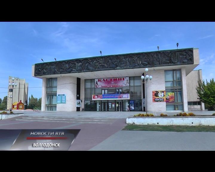 В День России Волгодонск выберет «Матушку Россию 2016»
