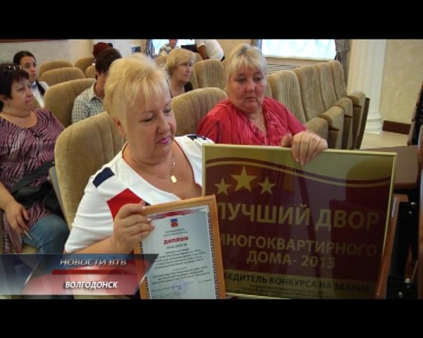 Победители конкурса лучшего дома, двора и улицы разделили 250 000 рублей