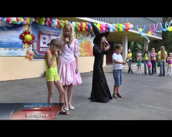 В Волгодонске провели акцию «Улыбнемся солнечному дню»