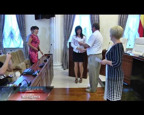 Молодые пары Волгодонска получили сертификаты для приобретения жилья