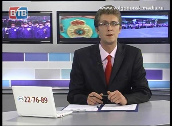 «Живой родник» снова вВолгодонске