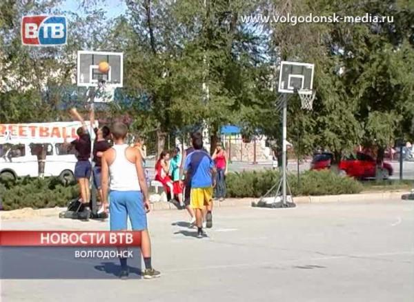 В Волгодонске стартует городской турнир по уличному баскетболу