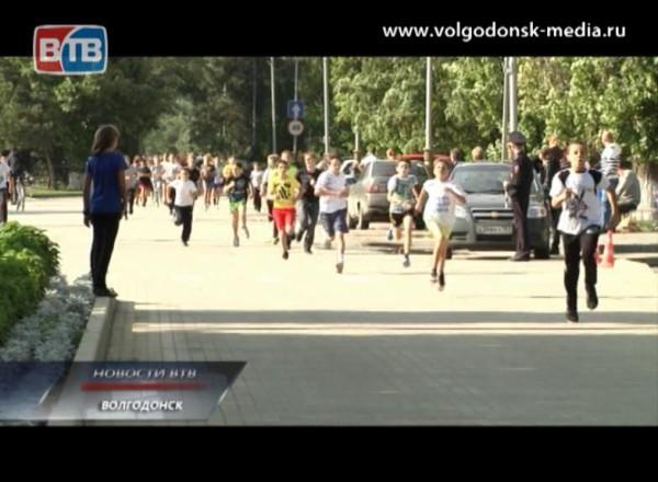 Подробности иитоги легкоатлетической акции вВолгодонске