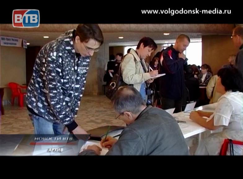 Совсем скоро вВолгодонске пройдет ярмарка вакансий для граждан предпенсионного ипенсионного возраста