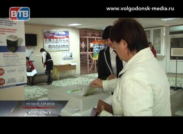 Как проголосовали волгодонцы навыборах взаконодательное собрание Ростовской области?