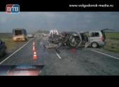 Информация о количестве жертв ДТП на дорогах области будет предупреждать водителей об опасности