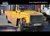 В Цимлянском и Волгодонском районах появятся новые автобусы для детей