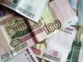 Ростовстат подсчитал прожиточный минимум за 1 квартал