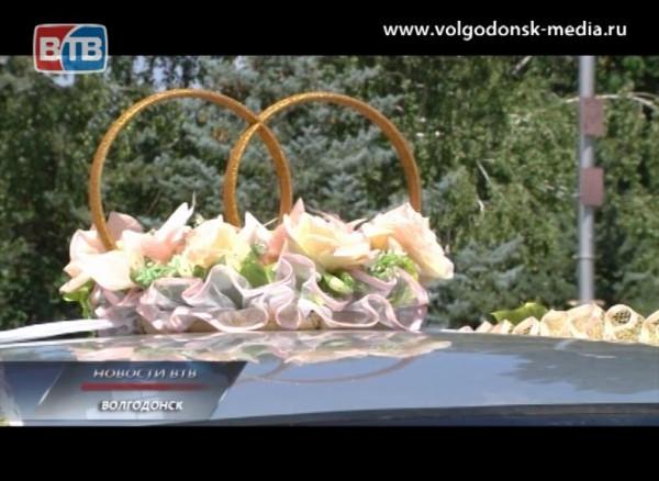 Брак вВолгодонске становится все популярнее