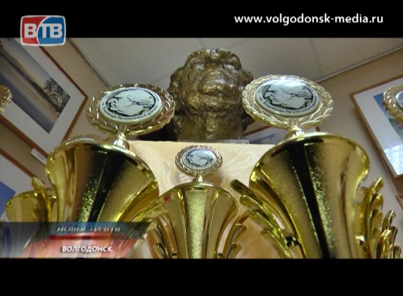 Конкурс, посвященный памяти Владимира Карпенко, приобретает все больший успех имасштабы