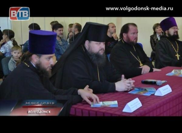В Волгодонске состоялся круглый стол на тему абортов