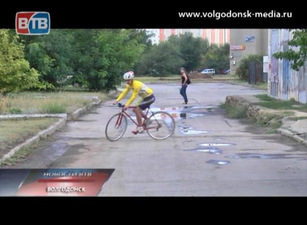 Готовли Волгодонск вместе совсем миром 22 сентября отказаться отавтомобилей