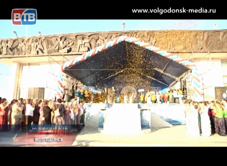 ВВолгодонске открылся 8 фестиваль народного творчества работников концерна «Росэнергоатом» «Живой родник‑2013»
