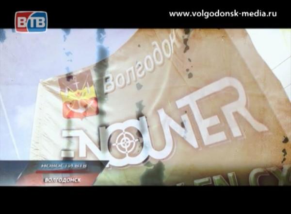 ВВолгодонске прошёл один изэтапов чемпионата ЮФО по Энкаунтеру