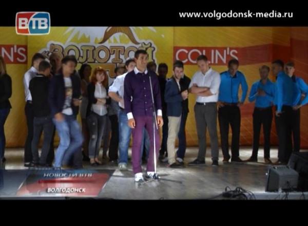 Молодые команды совсей области сыграют вКВН вВолгодонске