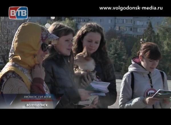Волгодонские защитники животных присоединились квсероссийской антимеховой акции