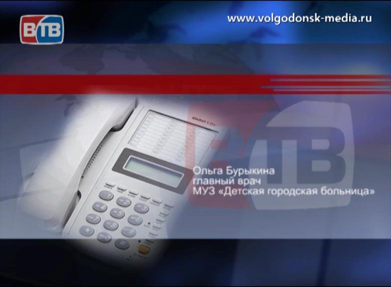 ВВолгодонске зафиксирован случай заболевания менингитом