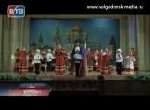 Ансамбль народной песни «Волгодон» выступил насцене Дворца культуры «Октябрь»