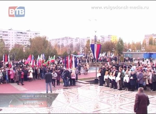 В Волгодонске состоится Марш единства