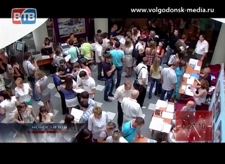 Донской регион присоединится кмеждународной акции «Всемирная неделя предпринимательства»