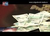 Ростовская область занимает 5 место вРоссии по финансовой поддержке