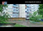 Депутаты городской Думы обсудили накомиссии по ЖКХ трудности всфере городского хозяйства