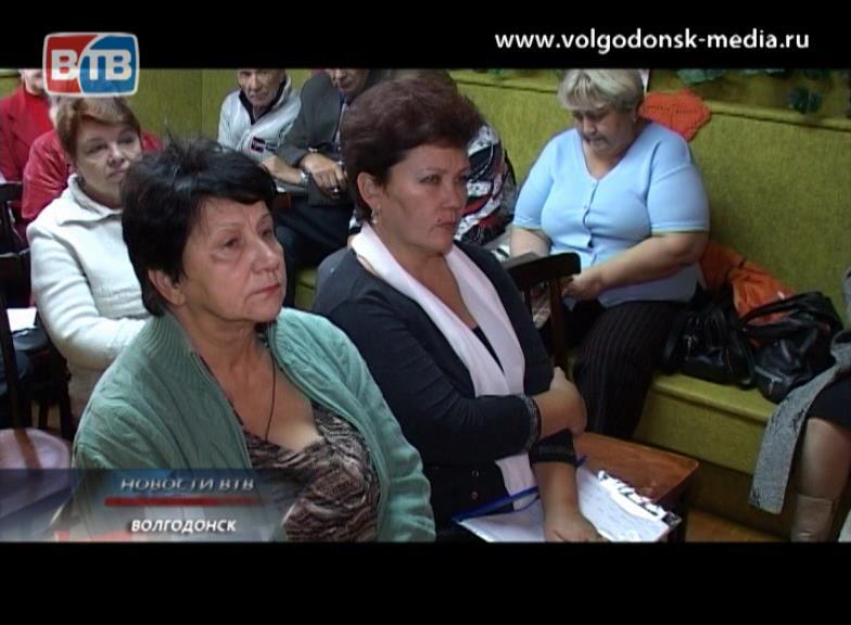 Специалисты департамента строительства игородского хозяйства открыли цикл информационных встреч сжителями города